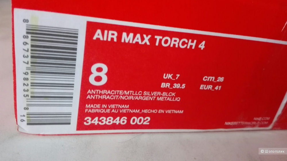 Кроссовки nike air max torch4