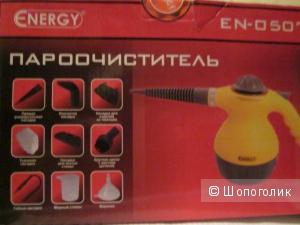 Универсальный ручной отпариватель для одежды Energy En 0507 бытовой пароочиститель парогенератор 3 в 1