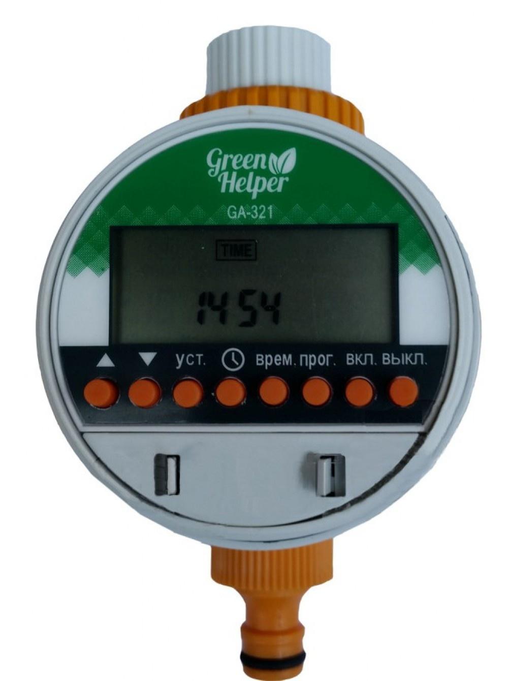 Green Helper GA-321 шаровый самотечный электронный таймер для автоматического полива растений