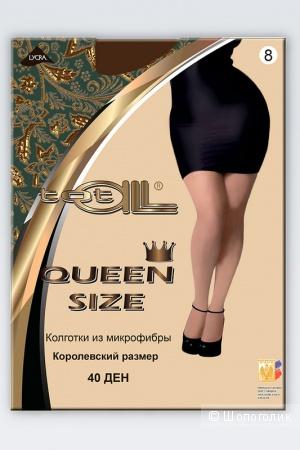 Новые женские колготки больших размеров  3 . 4 и 5