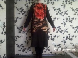 """Женское платье белорусской фирмы """"Панда"""""""