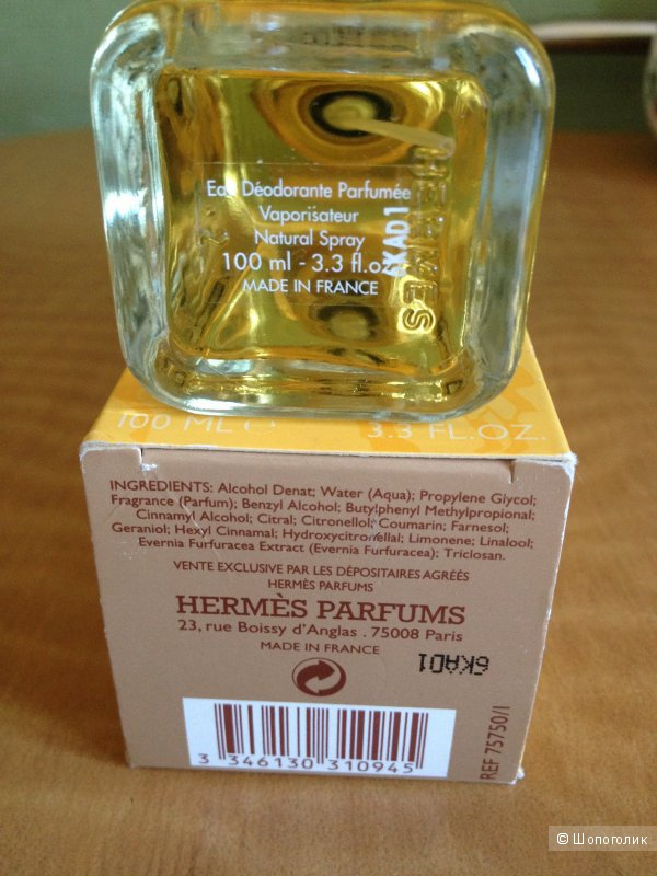 Флакон Caleche Hermes, парфюмированный дезодорант -  спрей, оригинал, 95 мл из 100 мл