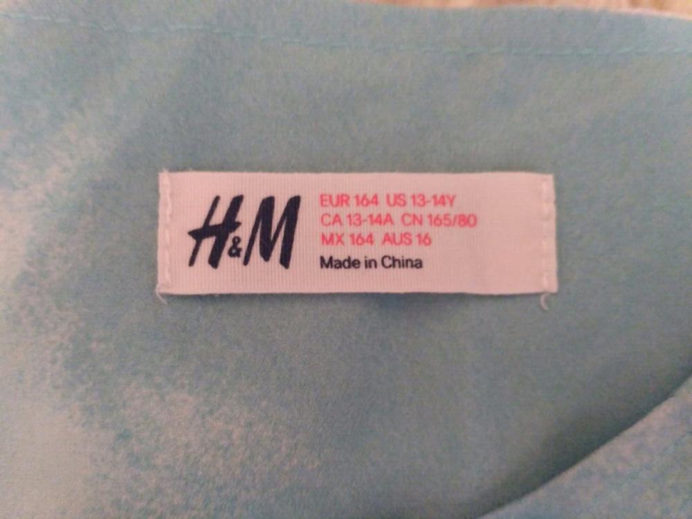 Топ H&M. Р-р 42-44.