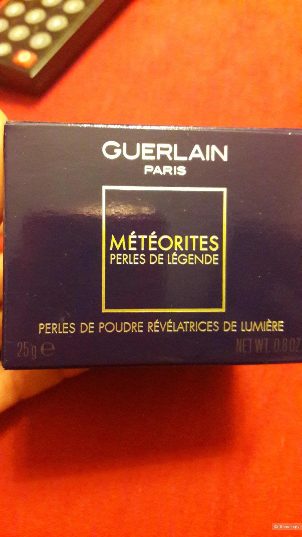 Guerlain Meteorites perles de legend