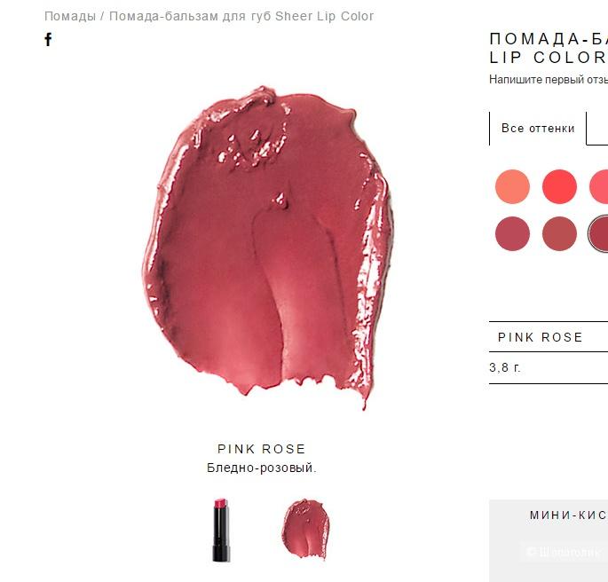 Новая помада-бальзам для губ Bobbi Brown Sheer lip color