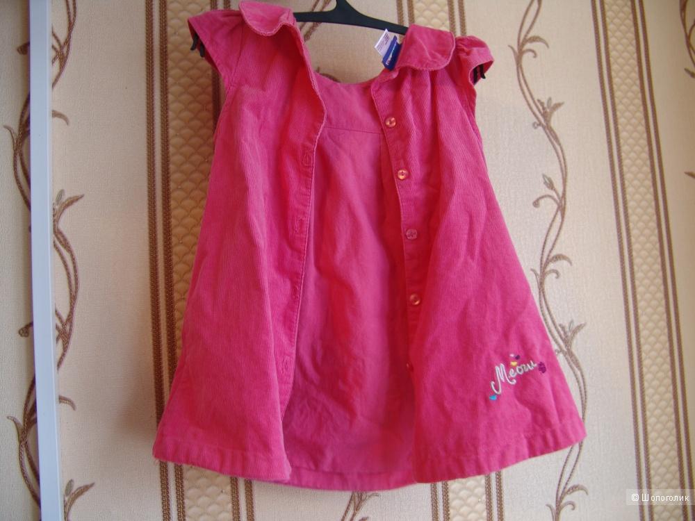 Платье LUPILU (LIDL) розовое рост 74 см