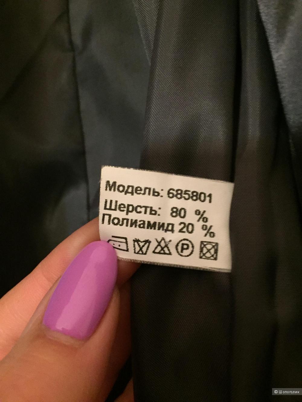 Шерстяное серое пальто, размер 44-46