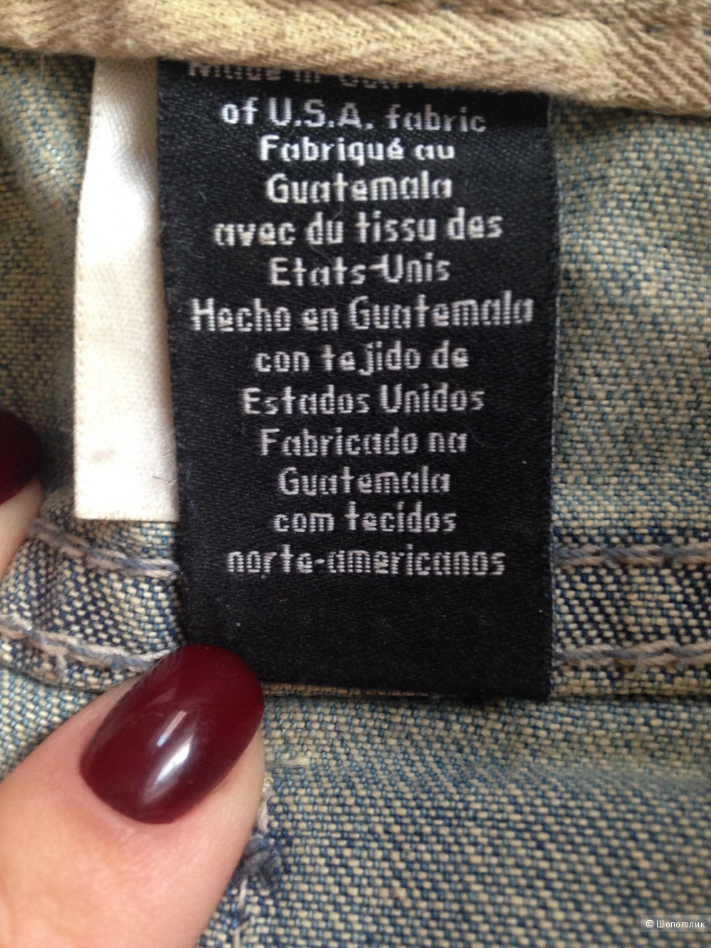 Джинсовая юбка Calvin Klein