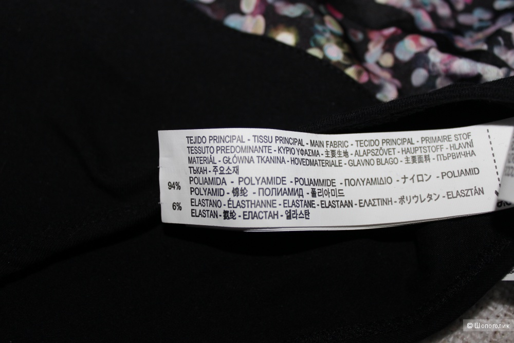 Боди BERSHKA, Испания, новый, цветной, сетка, размер M