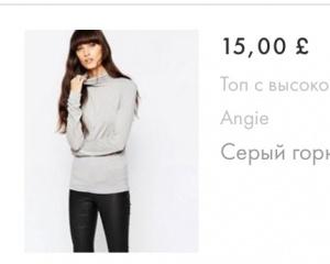Тонкая водолазка-свитер Selected