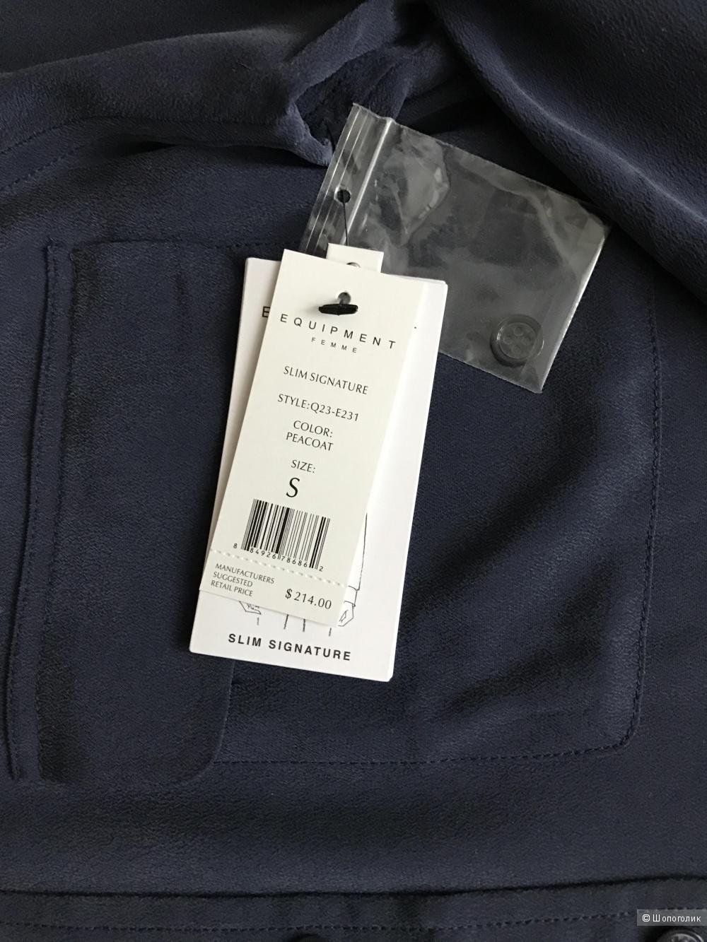 "Шелковая рубашка Equipment ""Slim Signature"""