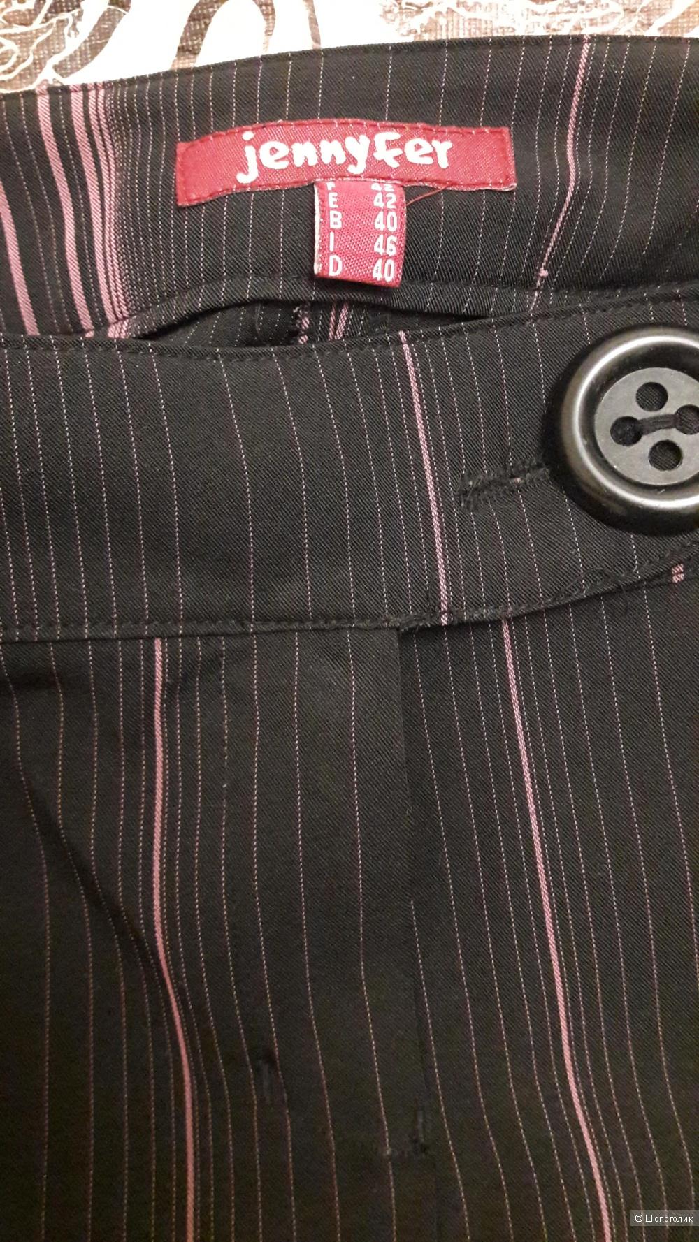 Брючный костюм: черно-полосатая классика