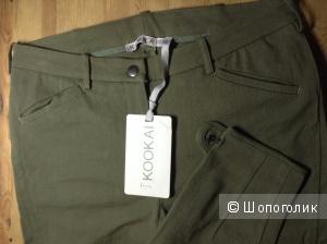 Зауженные брюки KOOKAI новые,42 размер