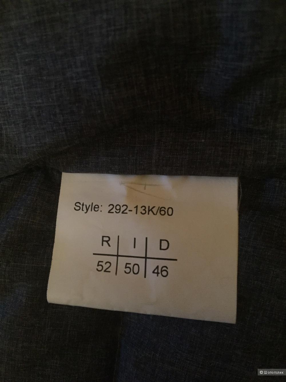 Куртка на пуху Orsa Jesns размер IT 50