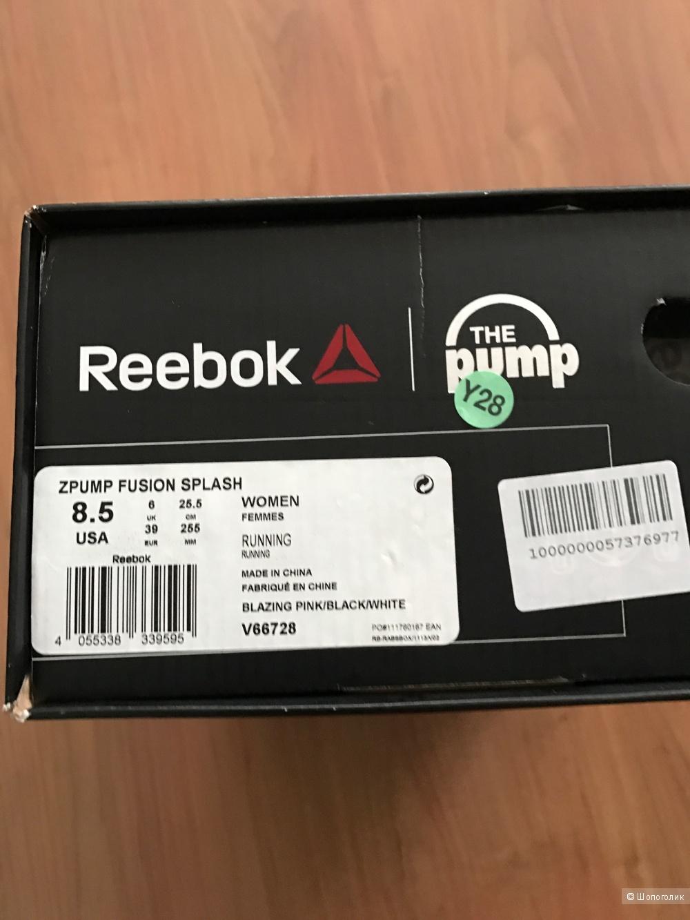 Кроссовки Reebok pump, 39EU новые