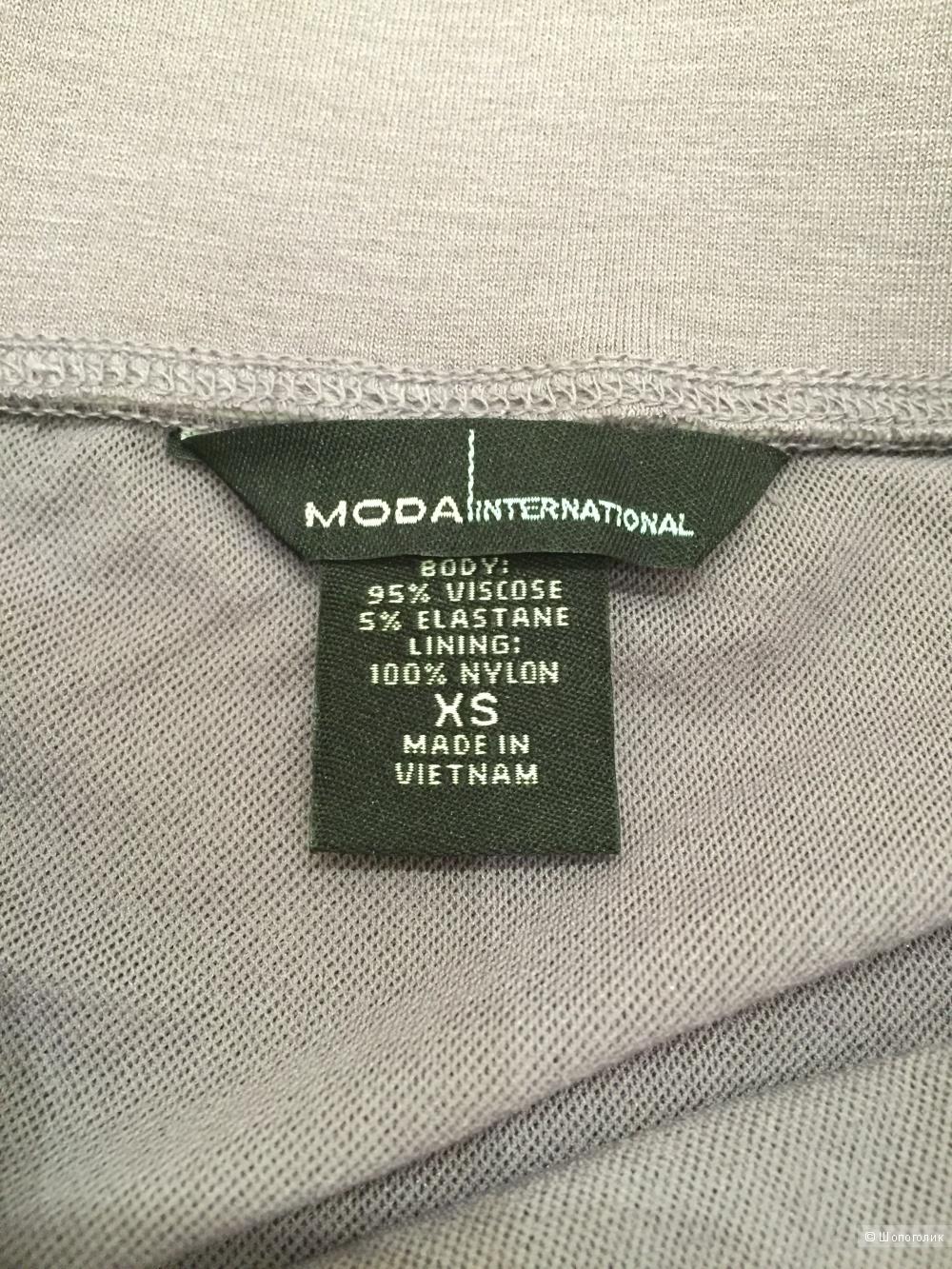 Сиреневая юбка Moda International xs новая