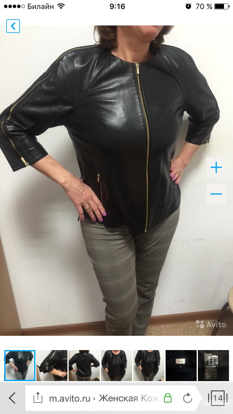 Куртка Кожаная Женская размер 48-50