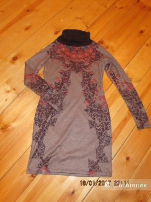 Теплое платье smash 42-44 размер