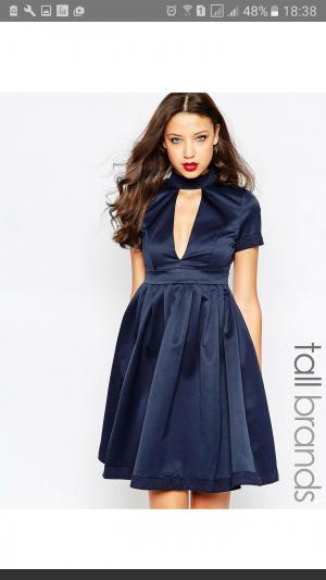 Платье  продаётся