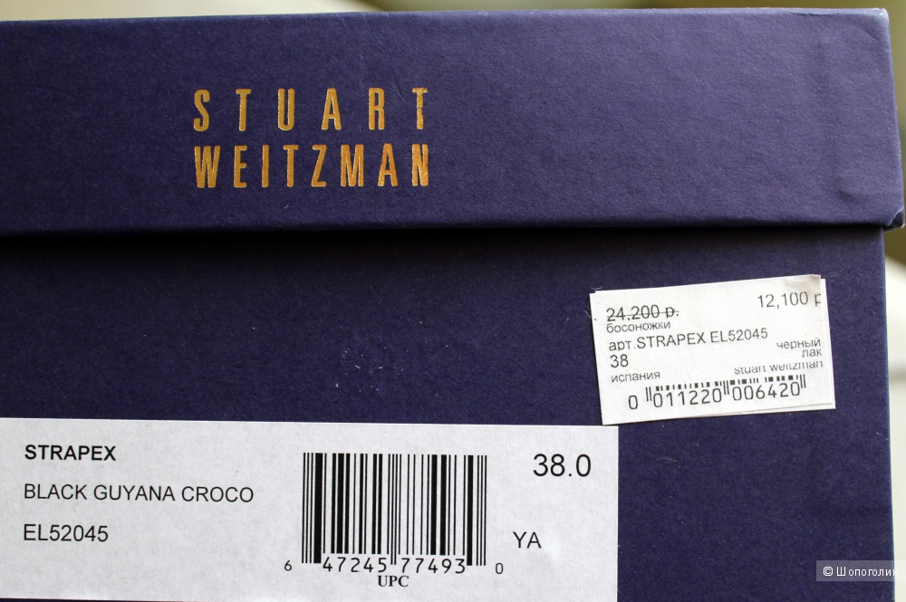 Сандалии Stuart Weitzman, 38EU