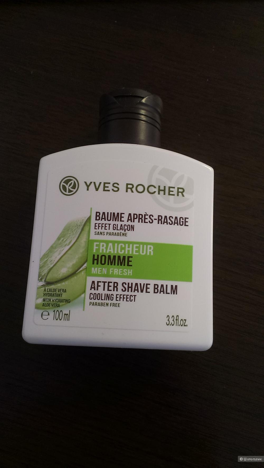 Подарок для мужчин на 23 февраля - набор для бритья Ив Роше