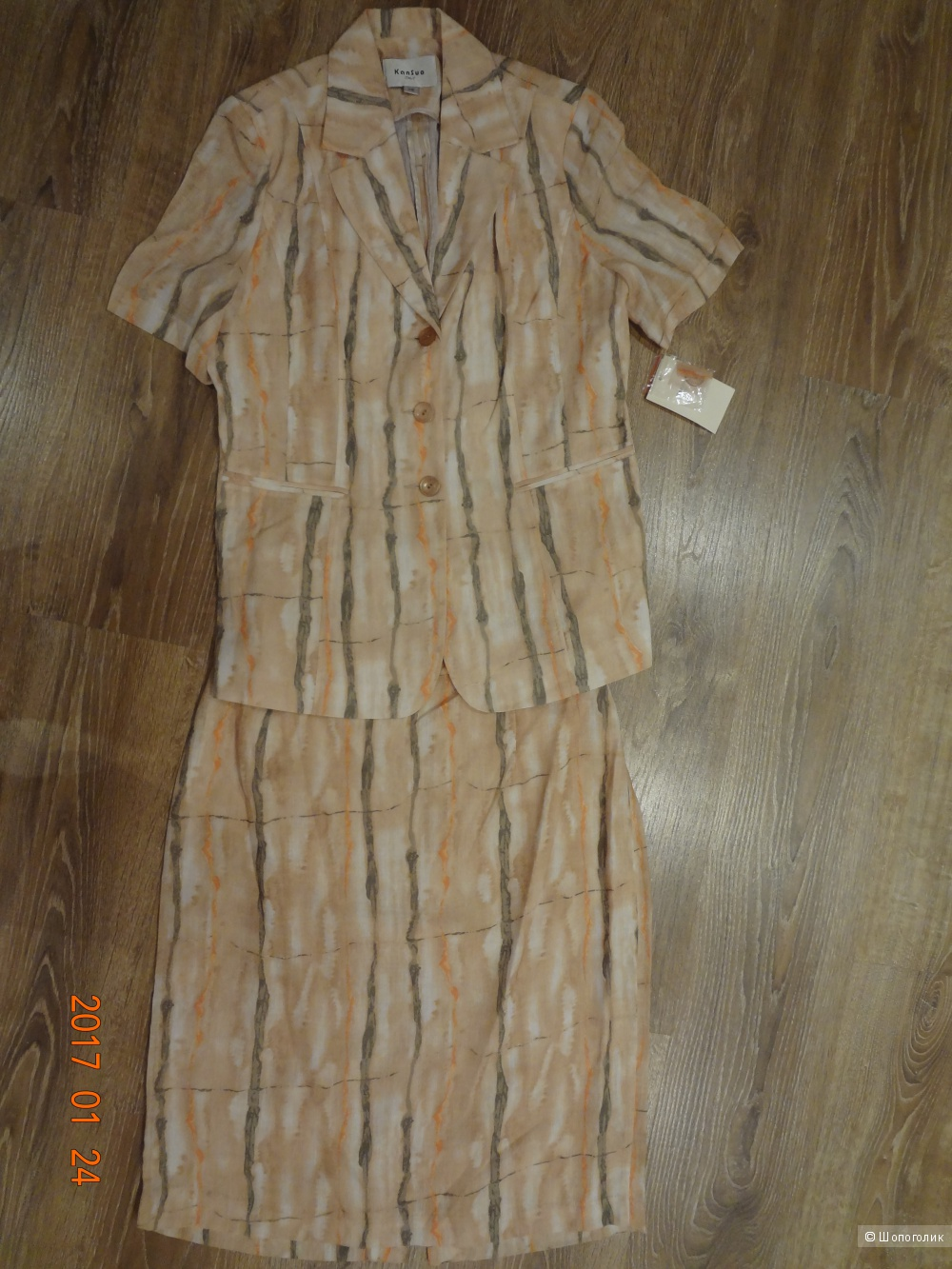Женский костюм с юбкой, 46-48