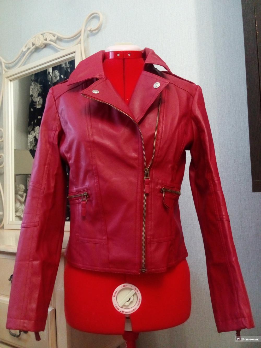 Бордовая куртка-косуха