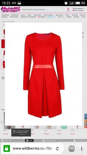 Платье Mango красное, 36 р-р