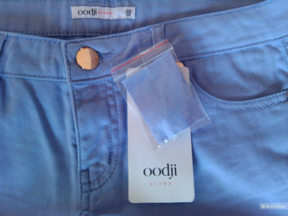Нежные джинсы