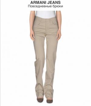 Брюки Armani Jeans, 28 размер