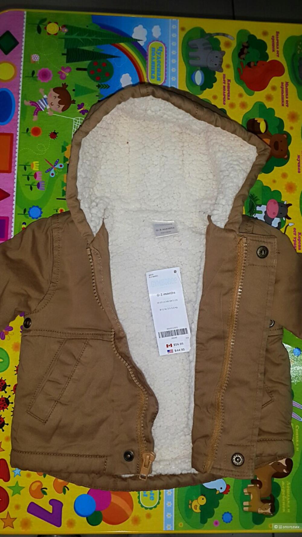 Куртка на мальчика Gymboree новая