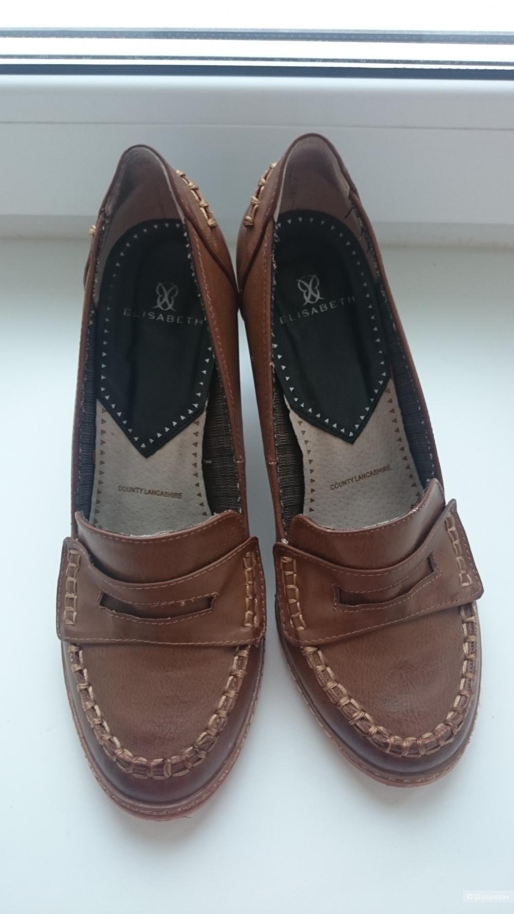 Туфли-лоферы на каблуке Elisabeth