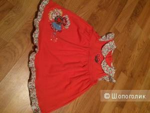 Два платья и юбка одним лотом для девочки 1-1,5 года