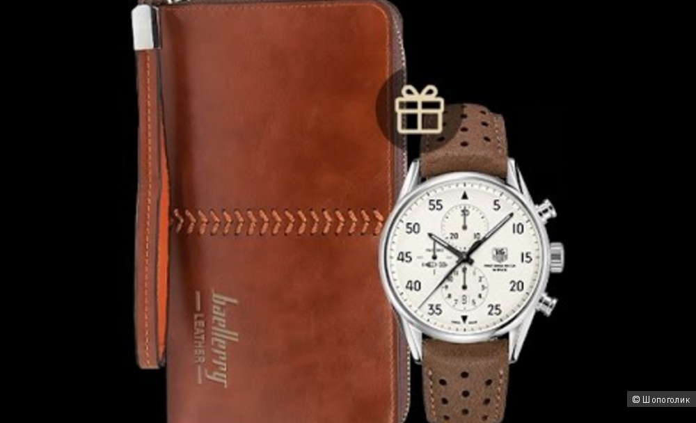 Реплика портмоне Baellerry Leather + часы Tag Heuer Space X в подарок!