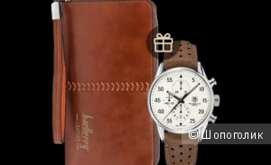 Реплика портмоне Baellerry Leather + часы Tag Heuer Space X в подарок!