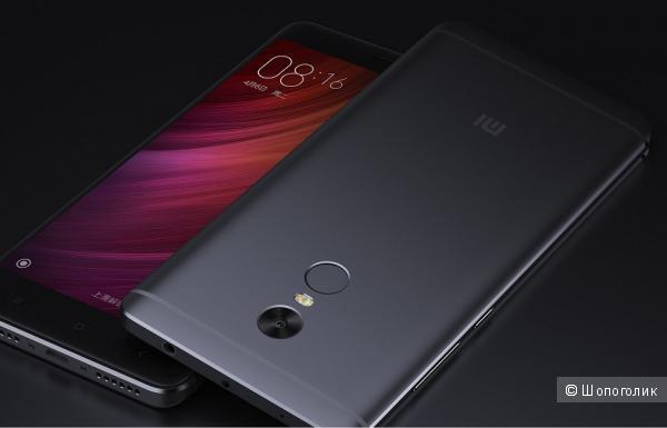 Xiaomi Note 4 32gb телефон\смартфон официальный + чехол