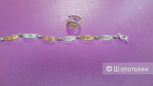 Комплект из браслета и кольца: серебро с позолотой