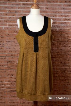Платье-сарафан от Atmosphere. Размер 46