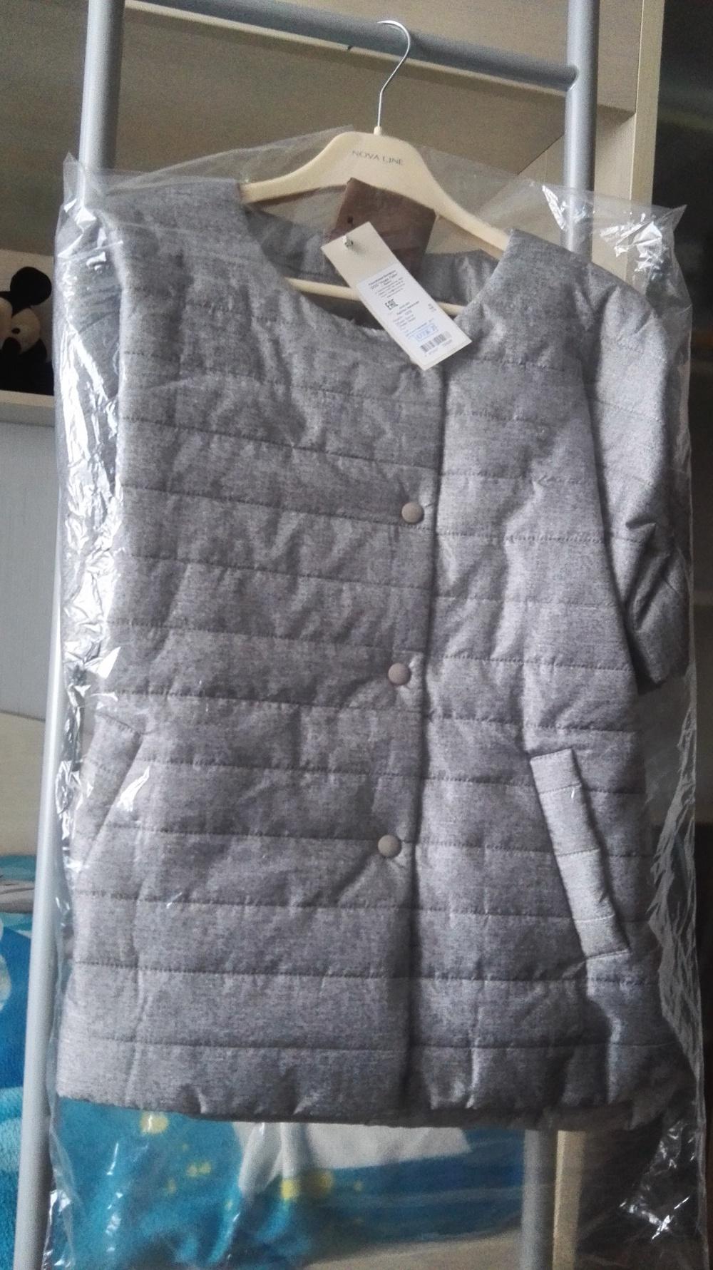 Стильная курточка на весну (новая)
