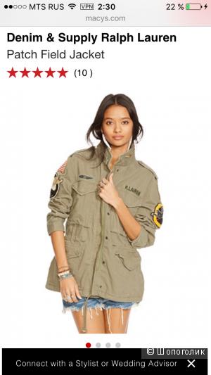 Куртка женская в стиле милитари Ralph Lauren