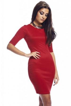 Новое красное облегающее платье AX Paris (р-р 14 UK или 46-48)