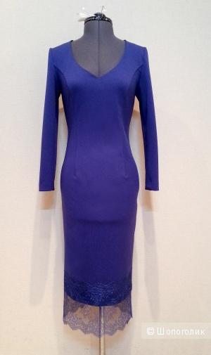 Платье цвета синий электрик
