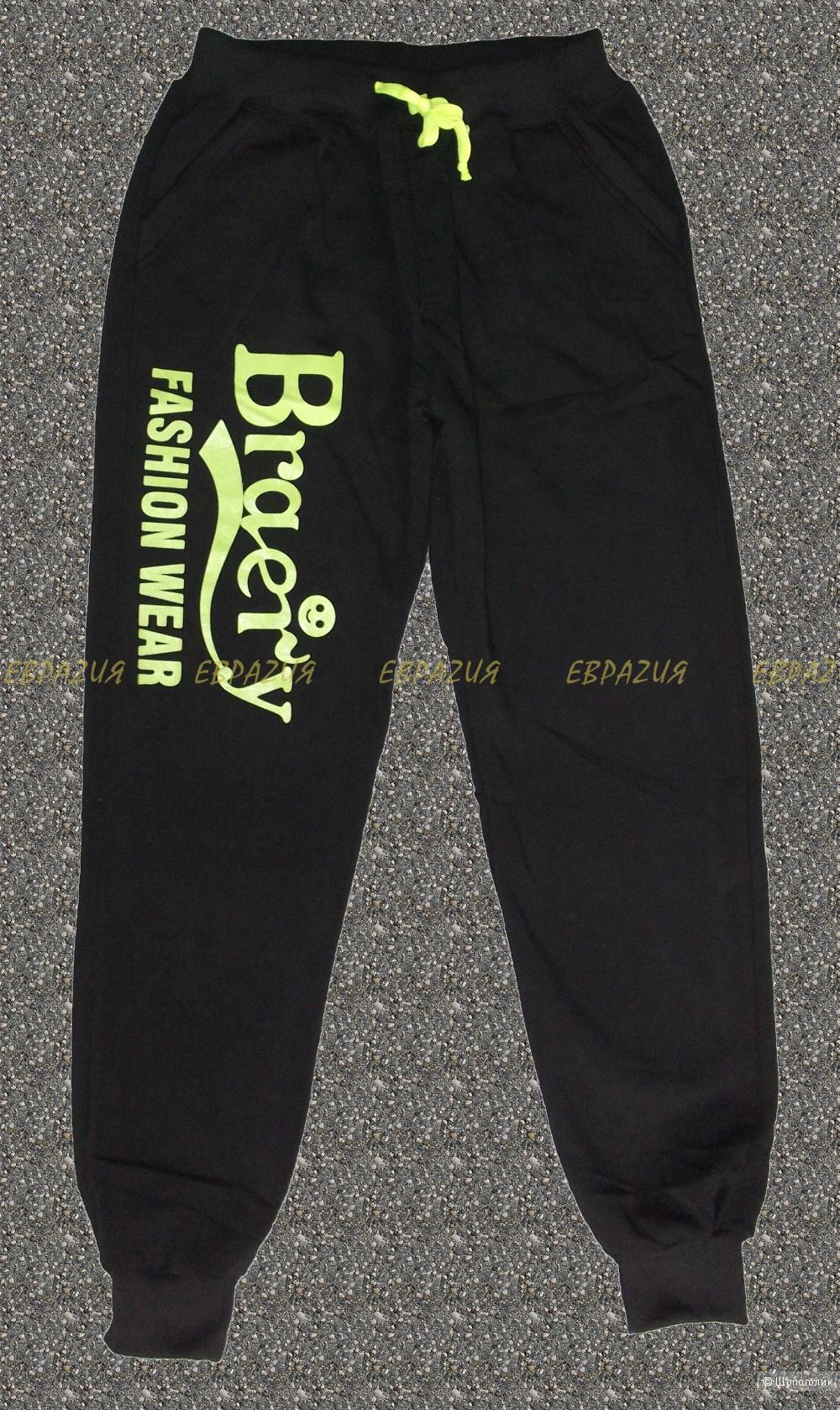 Спортивные штаны.Новые