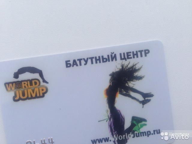 Абонемент в батутный центр м речной вокзал (Москва) WorldJump