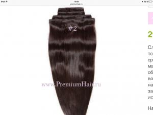 Волосы на заколках тон темно-коричневый, 40 см
