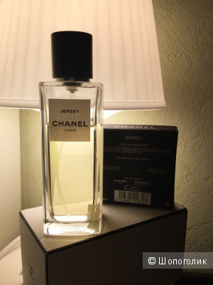Chanel Jersey EDT