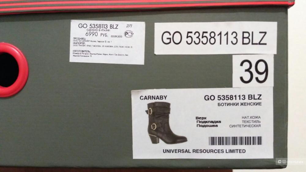 Ботинки Carnaby, 39 размер