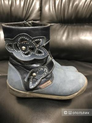 Осенние ботинки для девочки  Kapika