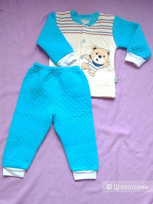 Тёплый стёганый костюм на малыша размер 80