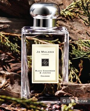 Новые Jo Malone Black Cedarwood Juniper Cologne
